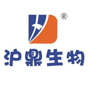 上海滬鼎生物科技有限公司