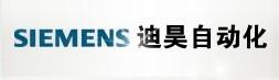上海迪昊自動化科技有限公司