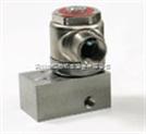 UL認證美國peter paul2路常開高壓防爆型電磁閥