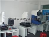 zui新版二次元測量儀
