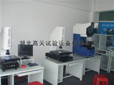 GT-VMS2515zui新版二次元测量仪