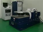 机械式振动试验台,电磁式垂直振动试验台,电磁式水平振动试验机