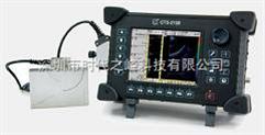 CTS-2108超聲相控陣探傷儀