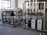 EDL超純水設備