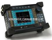 CTS-2008CTS-65非金属探伤仪,数字化非金属检测仪