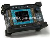 CTS-65非金属探伤仪,数字化非金属检测仪