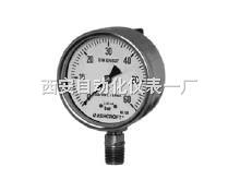 Y-60,Y-100,Y-150,Y-200,Y-250,彈簧管壓力表