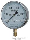 供应电阻远传压力表