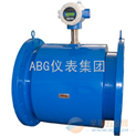 ABG酸性污水流量計