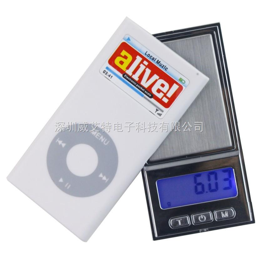 DH-02口袋秤