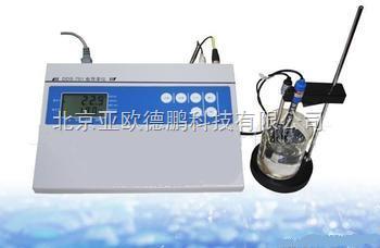 DP-DS-701-电导率仪/电导率计/数显电导率仪/台式电导率仪