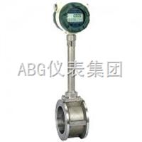 ABG旋翼式蒸汽流量計生產