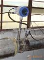 ABG过热蒸汽流量计算