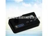 室内空气现场甲醛测定仪/室内空气甲醛测定仪/空气甲醛检测仪