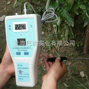 QS-TW-國產新型QS-TW土壤溫濕度儀Z新供求商機,上海土壤溫濕度數據采集器低價銷售旦鼎