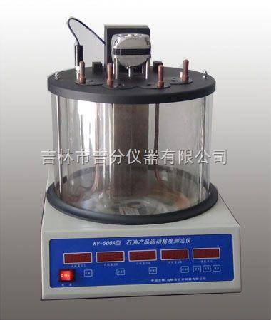 油品运动粘度测定仪|运动粘度自动测定仪