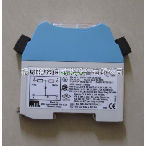 MTL,隔离栅,隔离栅优质供应商