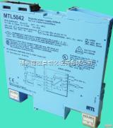 MTL,配电器,MTL配电器
