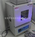 紫外耐候试验箱 UV老化箱