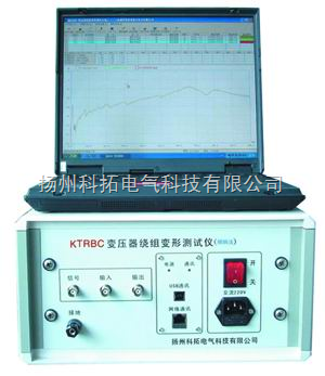 KTRBC-II频响法变压器绕组变形测试仪
