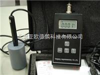 DP-HT203-數字式直流高斯計/磁場測量儀/電磁場強測試儀/高斯計