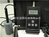 數字式直流高斯計/磁場測量儀/電磁場強測試儀/高斯計