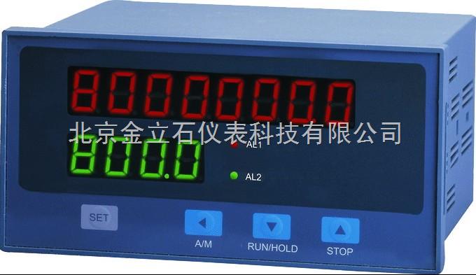 金立石XMJM系列流量积算仪表|流量累积仪表