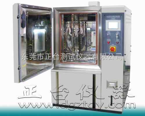ZT-CTH-1000L-S-東莞高溫高濕試驗箱報價