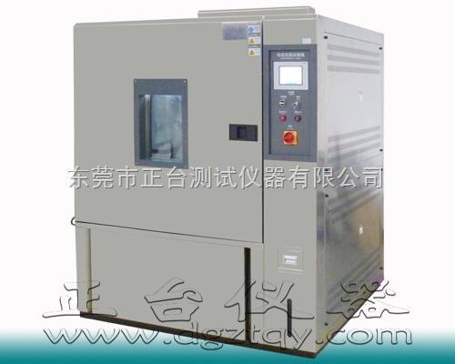 GDJS-010D高低温交变湿热箱