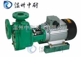 FPZ型工程塑料自吸泵