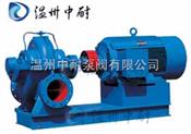 SOW型中開式離心泵