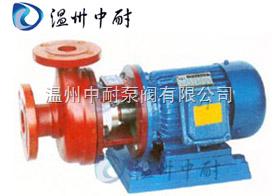 S型直联式玻璃钢泵