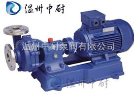 FB、AFB型耐腐蚀离心泵