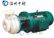 PF(FS)型塑料化工离心泵