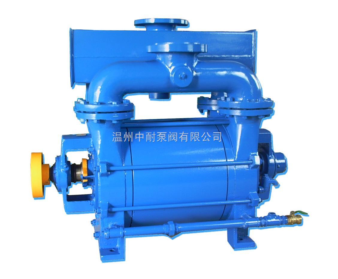 2BE型联轴式真空泵