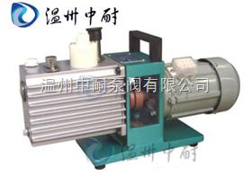 2XZ型雙級真空泵