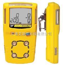 原裝供應整機MC2-4四合一氣體檢測儀,BW四合一氣體檢測儀,MC2-4四合一檢測儀