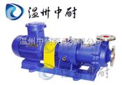 CQB-G型高溫磁力泵