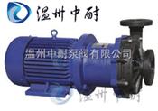 CQF型磁力離心泵