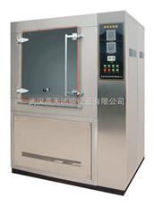 GT-XLY-1000淋雨试验箱,淋雨试验装置