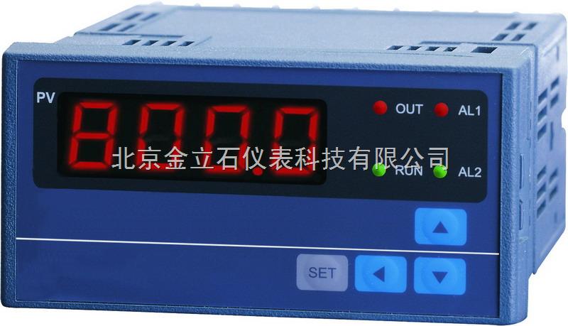 温控器XMT-5-H-H 金立石出品 智能数显