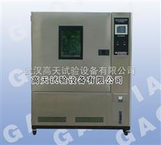 GT-TH-S-64Z迷你高低温机,单点式恒温恒湿试验机