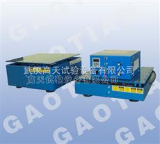 GT-TF(1~600HZ)1~600HZ电磁式振动试验机