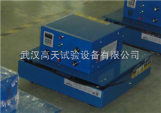 GT-F高天振动试验台,单向电磁振动台