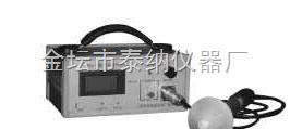微波泄漏测试仪(微波漏能仪)