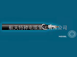 耐高温视频电缆SFF--耐高温视频电缆SYF