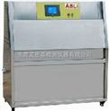 紫外線耐氣候試驗箱