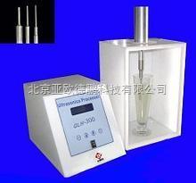 DP-300-超聲波萃取器/超聲波萃取儀/萃取器/萃取儀