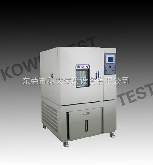 小型温湿度试验箱