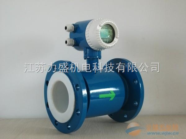 LS-LDE-纯净水流量计,纯净水流量计价格